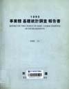 http://text.library.kr/dc0070/dc00700219/dc00700219.pdf