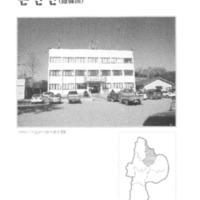 http://archivelab.co.kr/kmemory/GM00022147.pdf