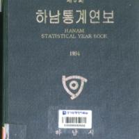 http://text.library.kr/dc0020/dc00202778/dc00202778.pdf