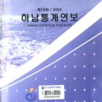 http://text.library.kr/dc0020/dc00202787/dc00202787.pdf