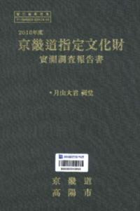http://archivelab.co.kr/kmemory/GM00024847.pdf