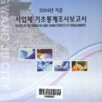 http://text.library.kr/dc0020/dc00200705/dc00200705.pdf