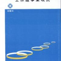 http://text.library.kr/dc0020/dc00200341/dc00200341.pdf