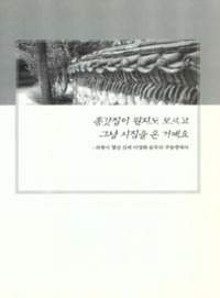 http://archivelab.co.kr/kmemory/GM00025302.pdf