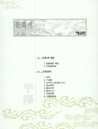 http://archivelab.co.kr/kmemory/GM00025164.pdf