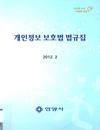 http://text.library.kr/dc0080/dc00800135/dc00800135.pdf