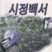 http://text.library.kr/dc0010/dc00100905/dc00100905.pdf