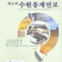 http://text.library.kr/dc0010/dc00100654/dc00100654.pdf