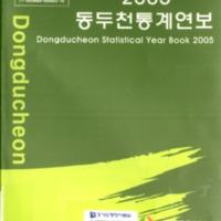 http://text.library.kr/dc0020/dc00202259/dc00202259.pdf