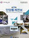http://text.library.kr/dc0080/dc00800153/dc00800153.pdf