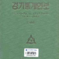 http://text.library.kr/dc0010/dc00100561/dc00100561.pdf