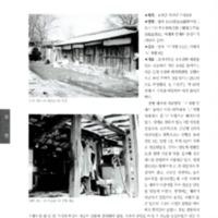 http://archivelab.co.kr/kmemory/GM00020056.pdf