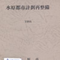 http://text.library.kr/dc0010/dc00100723/dc00100723.pdf