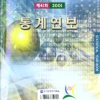 http://text.library.kr/dc0020/dc00202148/dc00202148.pdf