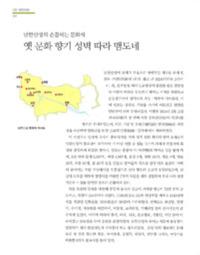http://archivelab.co.kr/kmemory/GM00025776.pdf