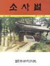 http://text.library.kr/dc2015/dc20150572/dc20150572.pdf