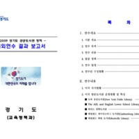 DC00510077_수정.pdf