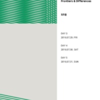 DC20180467.pdf