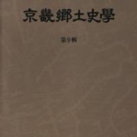DC00520672.pdf