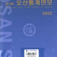 http://text.library.kr/dc0020/dc00202591/dc00202591.pdf