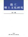 http://text.library.kr/dc2016/dc20160081/dc20160081.pdf