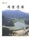 http://text.library.kr/dc2015/dc20150647/dc20150647.pdf