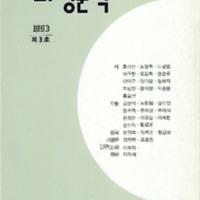http://text.library.kr/dc0020/dc00201052/dc00201052.pdf