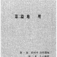 http://archivelab.co.kr/kmemory/GM00023366.pdf