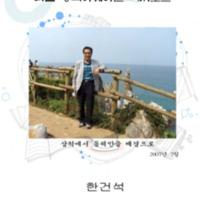 EC20110040.pdf