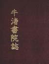 http://text.library.kr/dc2015/dc20150348/dc20150348.pdf