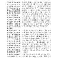 http://archivelab.co.kr/kmemory/GM00021795.pdf