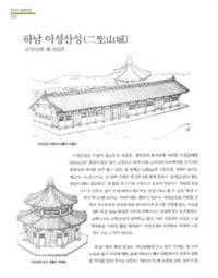 http://archivelab.co.kr/kmemory/GM00025769.pdf