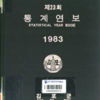 http://text.library.kr/dc0020/dc00202198/dc00202198.pdf