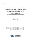 http://text.library.kr/dc0080/dc00800591/dc00800591.pdf