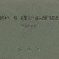 http://text.library.kr/dc0020/dc00203977/dc00203977.pdf