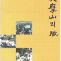 http://text.library.kr/dc0030/dc00310671/dc00310671.pdf