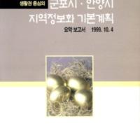 http://text.library.kr/dc0020/dc00200835/dc00200835.pdf