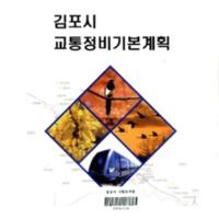http://text.library.kr/dc0020/dc00201154/dc00201154.pdf