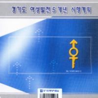http://text.library.kr/dc0010/dc00100234/dc00100234.pdf