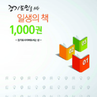 DC00800803.pdf