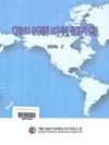 http://text.library.kr/dc0060/dc00600165/dc00600165.pdf