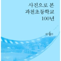 http://archivelab.co.kr/kmemory/GM00025128.pdf