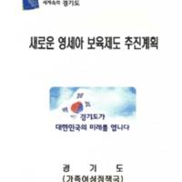 http://text.library.kr/dc0030/dc00310266/dc00310266.pdf