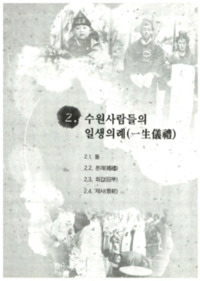 http://archivelab.co.kr/kmemory/GM00024467.pdf