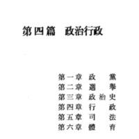 GM00020848_교정됨.pdf