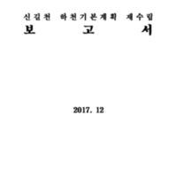 http://memory.library.kr/files/original/32fb8b96942565a2ecb4ef4aba4571c0.pdf