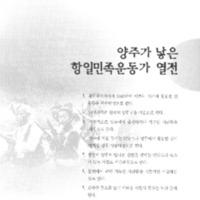 http://archivelab.co.kr/kmemory/GM00022169.pdf