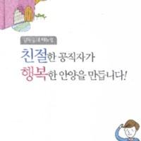 DC00520665.pdf