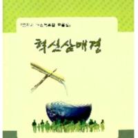 http://text.library.kr/dc0030/dc00300228/dc00300228.pdf