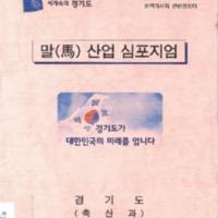 http://text.library.kr/dc0030/dc00310457/dc00310457.pdf